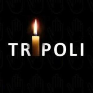 Tripoli candle