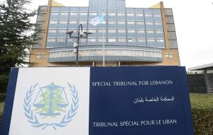 Special Tribunal for Lebanon AFP Toussaint Kluiters