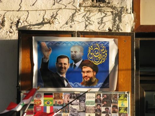 Damascus April 2010