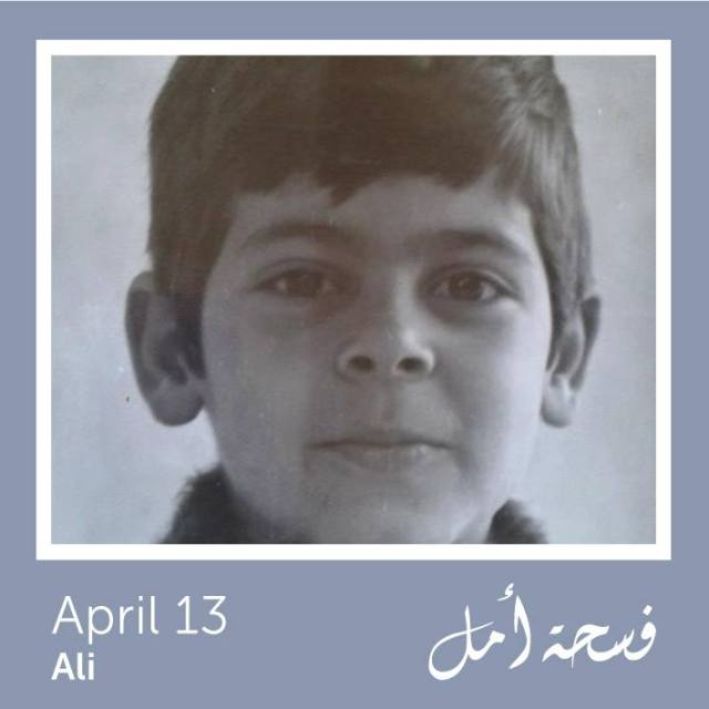 Ali Act for the Disappeared